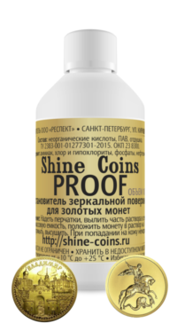 proof_gold2-200x373